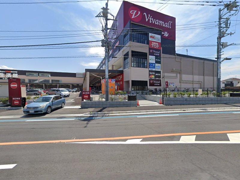 スーパービバホーム東松山モール店