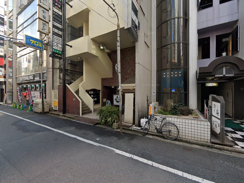 和食居酒屋 酒肆 本源(しゅし ほんげん)