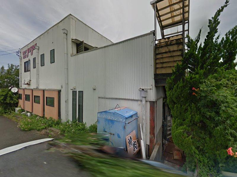 米沢牛・個室で愉しむ炭火焼肉 虎屋 豊橋本店