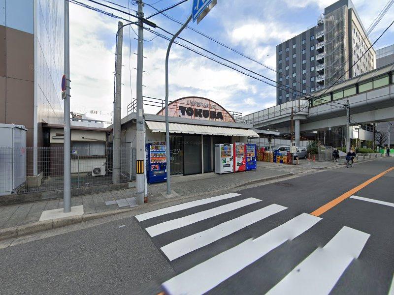 (株)徳田商店本店