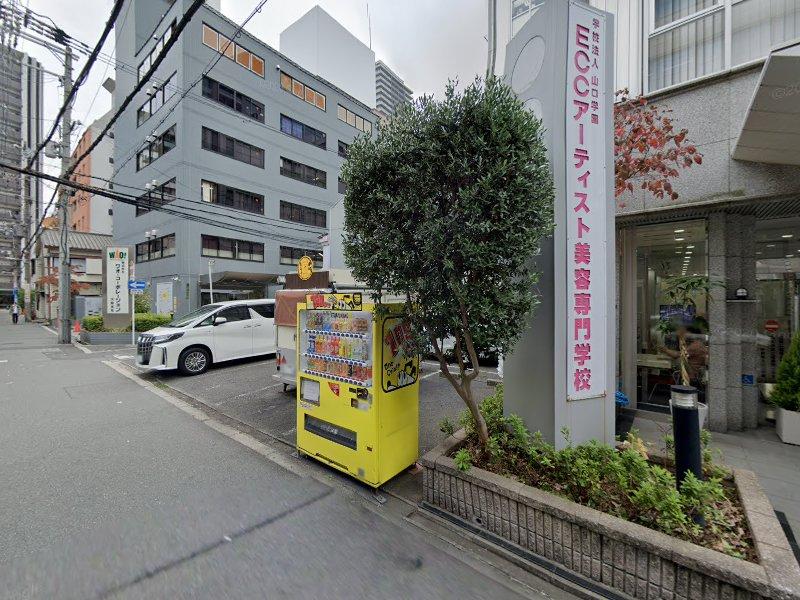 大阪たこ焼き本舗まる