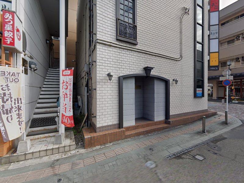 大衆酒場みつ星餃子 七日町店