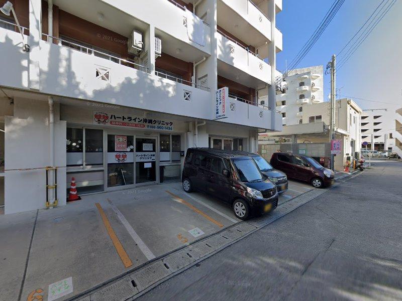 アールメイツ沖縄ダイビングクラブ(R-MATES Okinawa Diving Club)