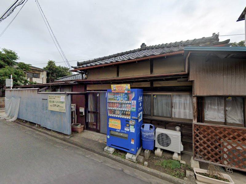 第3川越いもの子作業所 東田町事業所