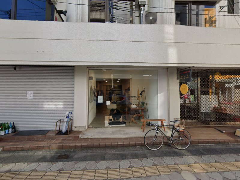 串焼しろきじ若草通店