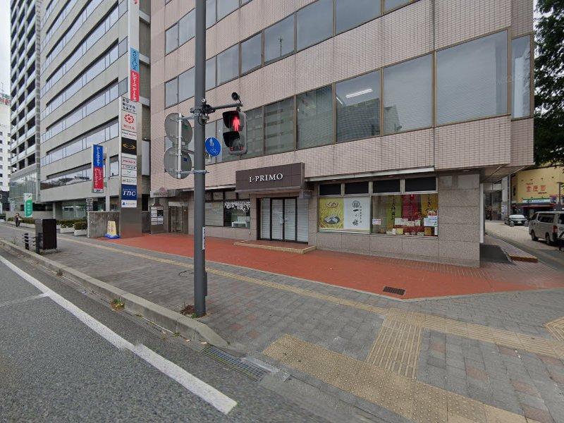 アイプリモ 秋田店