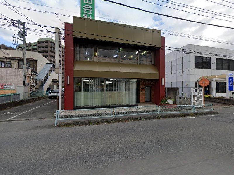 下田会計事務所