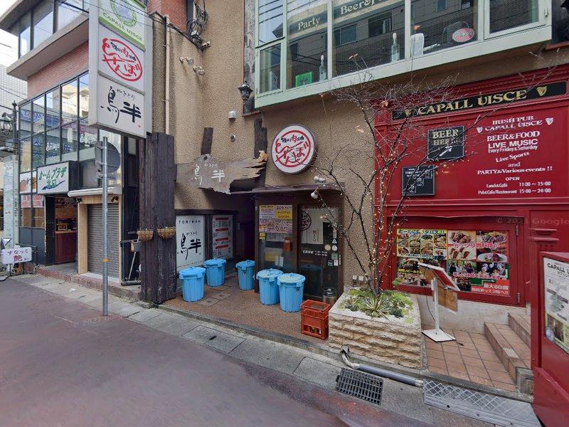 炙りもも一本焼専門店 千本鶏(旧:とーせんぼ)