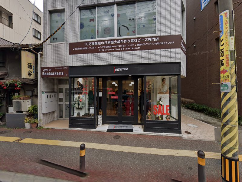 Beads&Parts福岡店