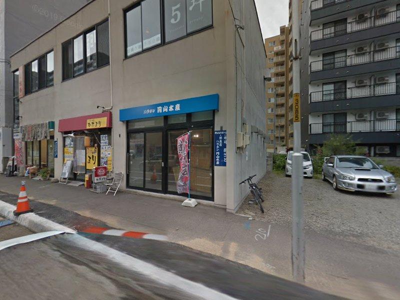 ル・ミトロン食パン 札幌円山店