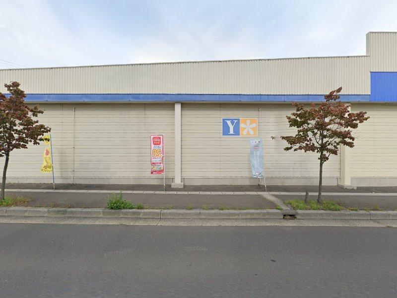 薬王堂 八戸新井田店